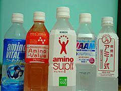 アミノ酸サプリメント