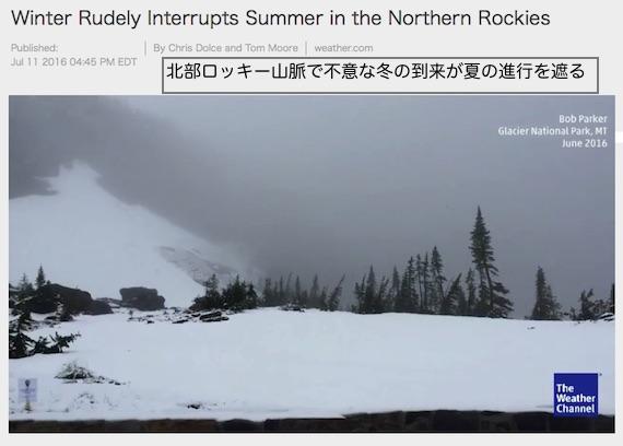 us-july-snow2