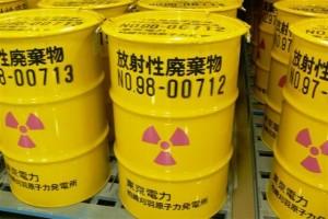 放射性廃棄物2017.12.01